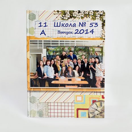 school-photobook-20x30-cover